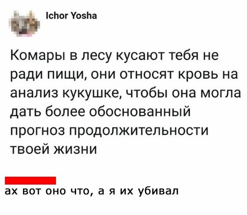 Как то так)))))))