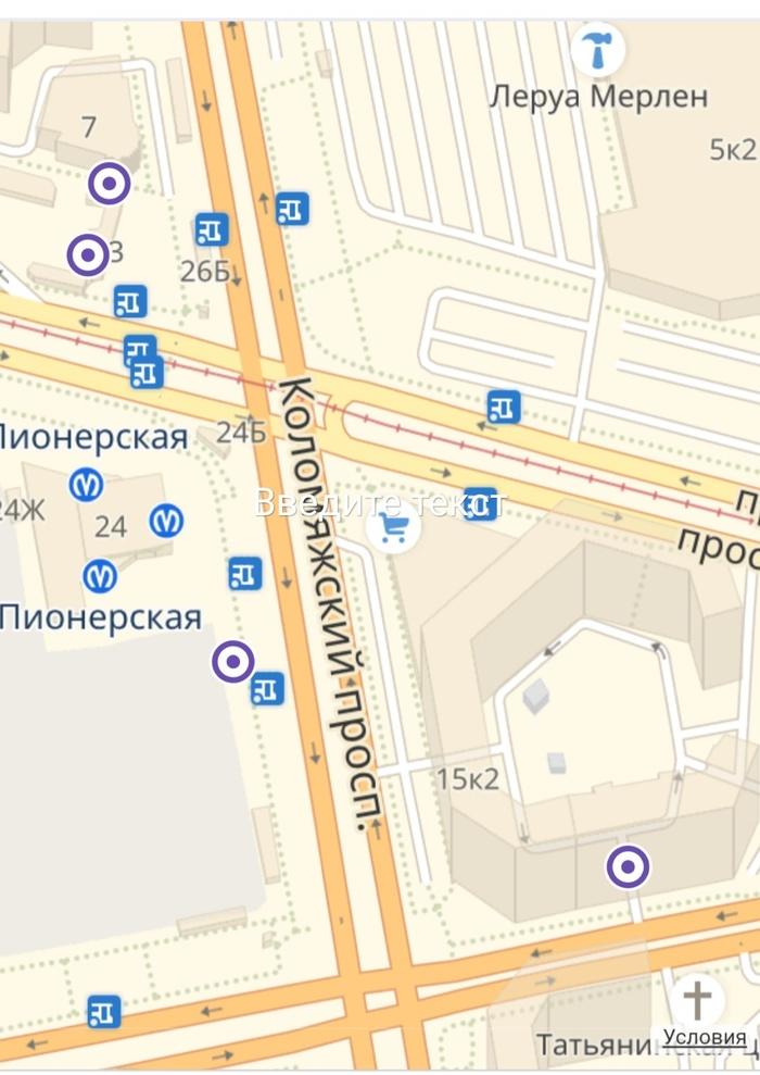Макрожулье 2 Микрозаймы, Санкт-Петербург, Пионерская, Длиннопост