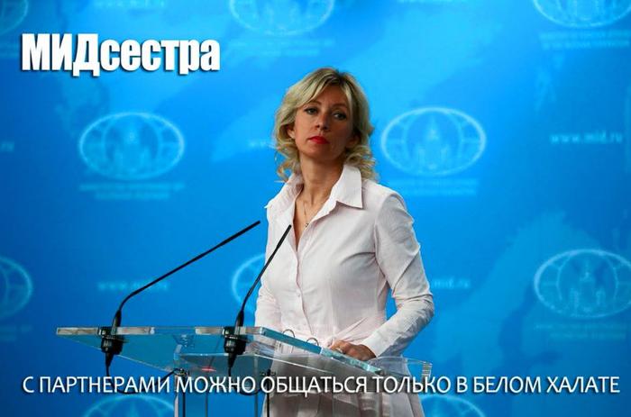 О современной дипломатии...