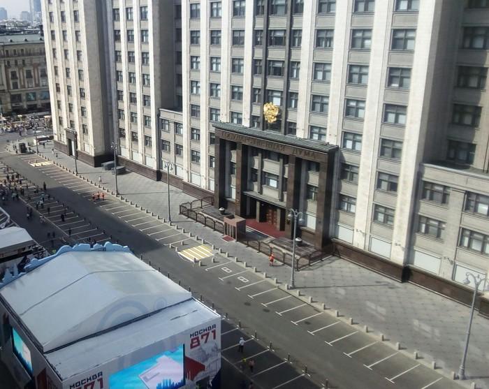 """""""Безопасность"""" на красной площади в день города. День города, Безопасность, Полиция бессилие, Москвичи, Террористы, Мракобесие, Слуги народа, Нож, Длиннопост"""