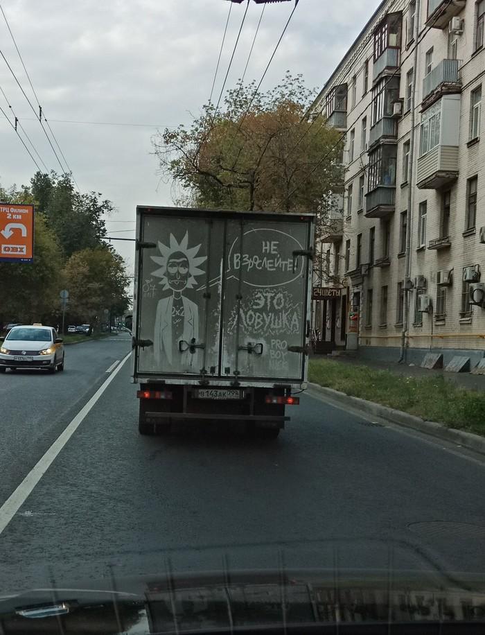 На дорогах Москвы