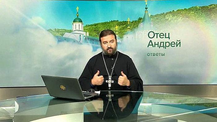 Отец Андрей о пенсионной реформе - кормить должно не государство, а дети и внуки Новости, Пенсия, Отец андрей, Церковь