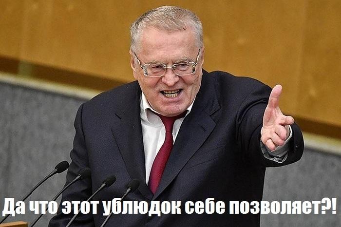 Когда ты Олег Спойлермэн, Спойлер, Олег, Герой нашего времени