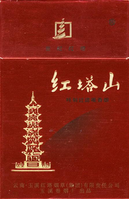 Купить сигареты в китае почтой сигареты купить в шереметьево