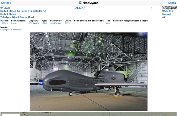 Американский стратегический разведывательный БПЛАRQ-4 Global Hawk над востоком Украины. Авиация, Самолет, Шпионаж, Днр и ЛНР, Днр, Лнр, Украина