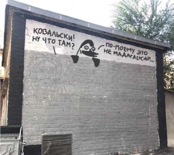 Еще немного стены срача в Харькове Харьков, Граффити, Фотография