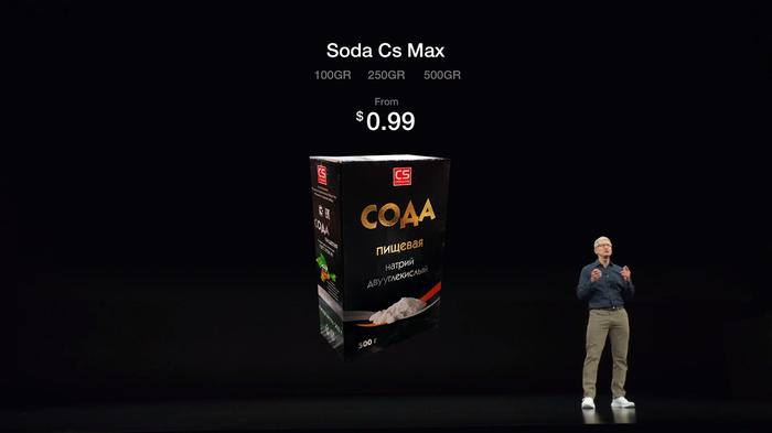 Мы создали самую продвинутую, cамую красивую соду которую когда либо создавало человечество! Сода, Дизайн, Iphone, Apple, Тим Кук