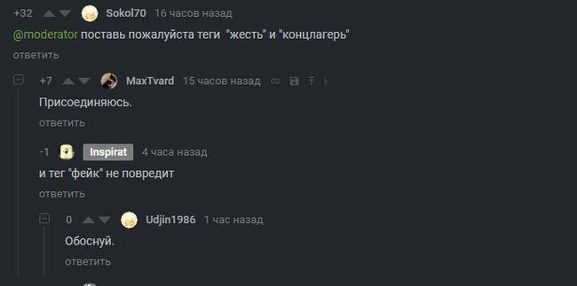 И снова проблемы игнорирования Скриншот, Текст, Пикабу, Проблема, Игнор