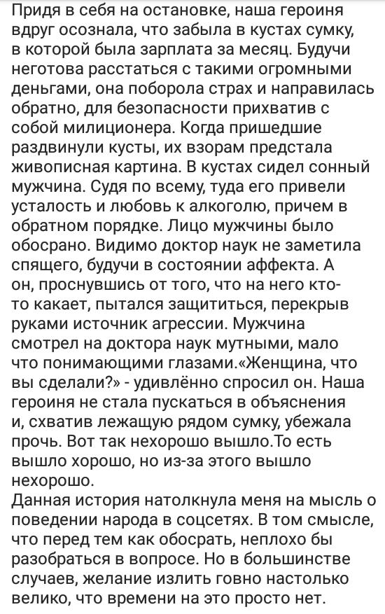 Когда желание настолько велико Instagram, Сперто с инстаграмма, Инстаграммеры, Семен Слепаков