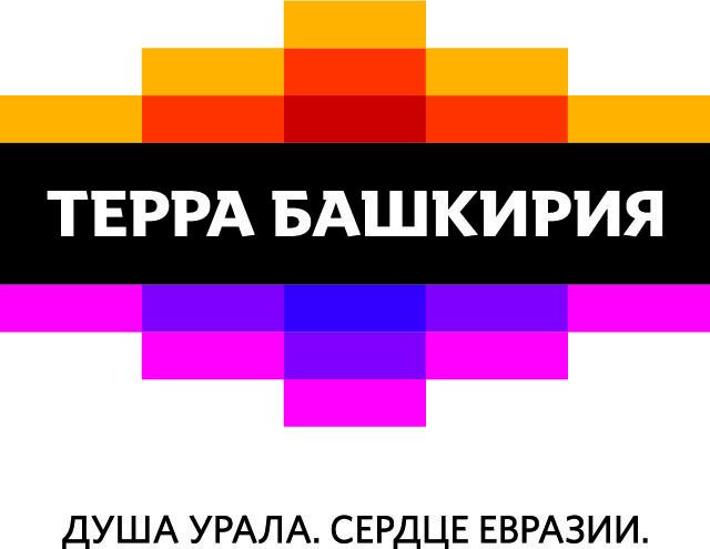 Terra Bashkiria: все, что нужно знать о видеоролике за 2.7 миллиона рублей Уфа, Башкортостан, Terrabashkiria, Бренды, Длиннопост, Видео