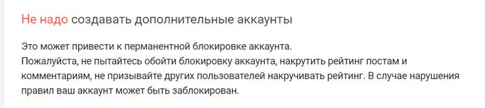 Официальное обращение к администрации Пикабу! Текст, Длиннопост, Пикабу, Кремлеботы, Без рейтинга, Обращение, Предложение