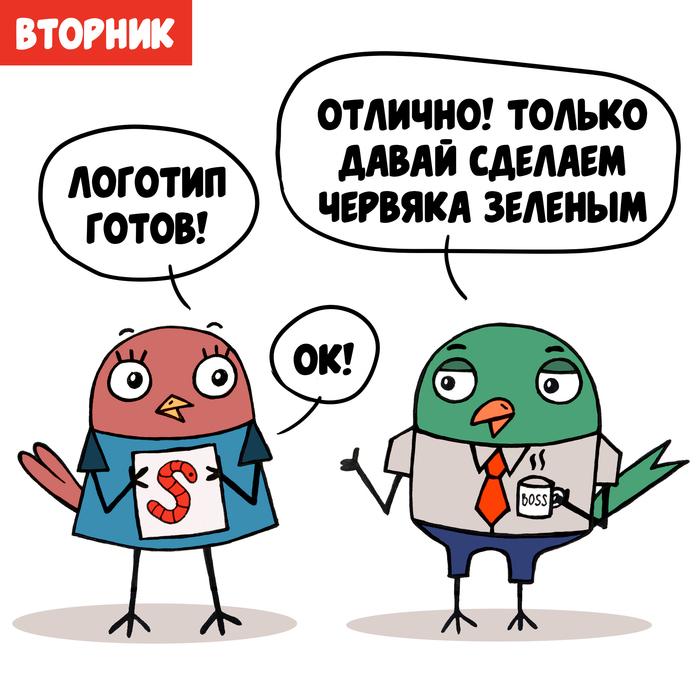 """""""Логотип"""" Комиксы, Работа, Птицы, Длиннопост"""