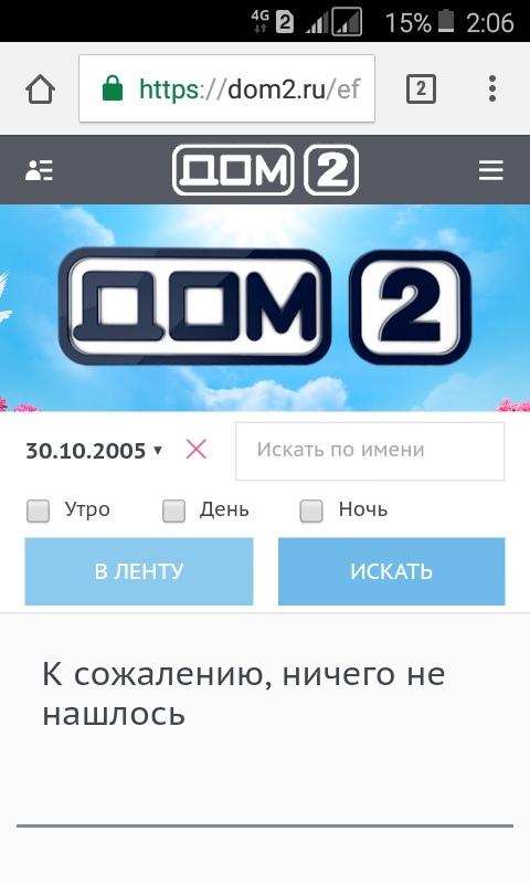 yunets-dal-v-rot-zreloy-porno-video-blondinki-s-bolshimi-siskami-i-zhopami