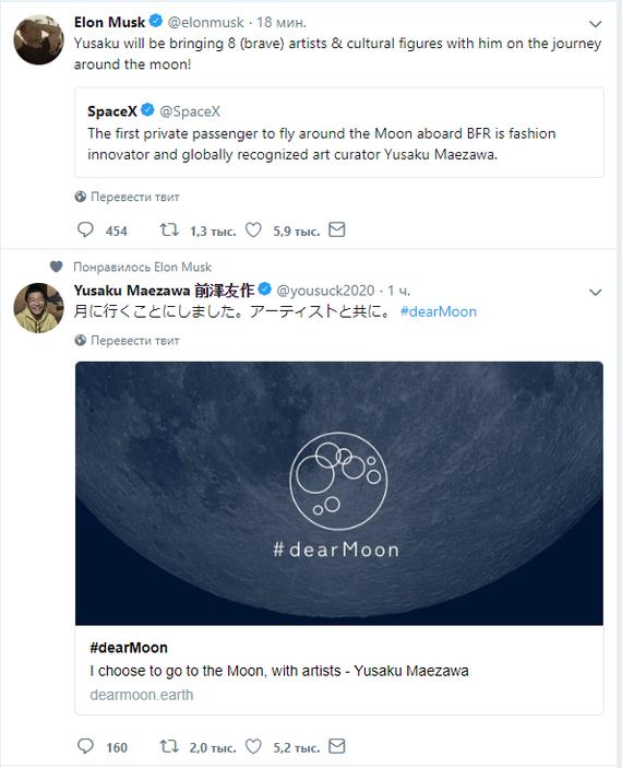 Компания SpaceX назвала имя туриста, который отправится в полет на орбиту Луны Spacex, BFR, Big Fucking Rocket, Луна, Космос, Длиннопост