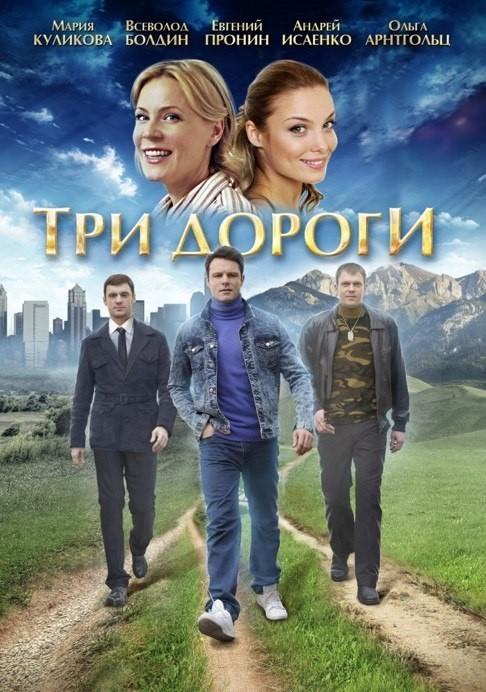 Великолепная дизайнерская работа Дизайн, Российское кино, Профессионал