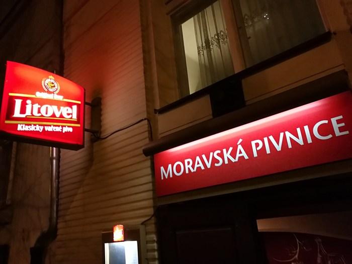 Пивные Праги. Часть 2. (Много текста, мало смысла) Прага, Чехия, Пиво, Длиннопост