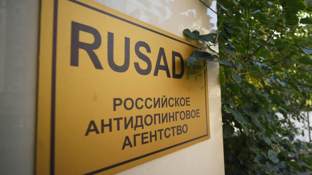 WADA приняло решение о восстановлении РУСАДА в правах WADA, Rusada, Восстановление в правах, Россия, Спорт, Политика