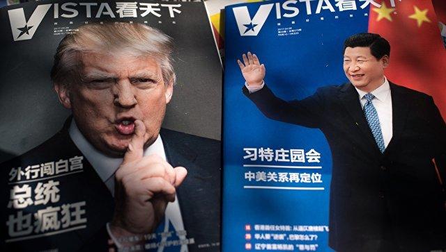 Про Китайские санкции США США, Китай, Санкции, Россия, Война, Политика
