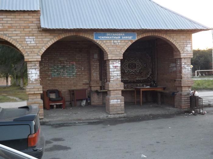 Так и живем)) Самарская область, Чапаевск, Остановка, Автобусная остановка