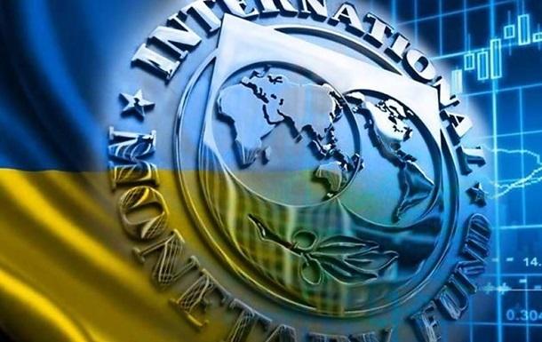 МВФ предлагает Киеву приватизировать таможню Политика, Международный валютный фонд, Таможня, Приватизация, Украина