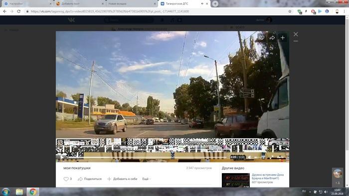 Глюки в ChromeВерсия 69.0.3497.100 Пикабу, Артефакты на изображении, ВКонтакте, Мышь