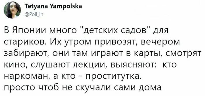"""""""Детские дома"""" для стариков"""