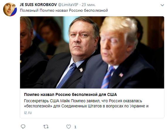 Раздался голос из-под шконки Политика, США, Украина