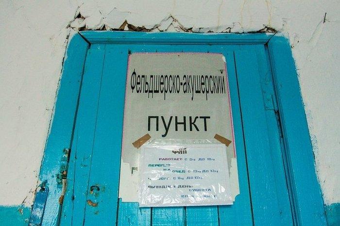 В Забайкалье уборщица лечила пациентов из-за нехватки врачей. Новости, Медицина, Оптимизация, Забайкалье, Уборщица