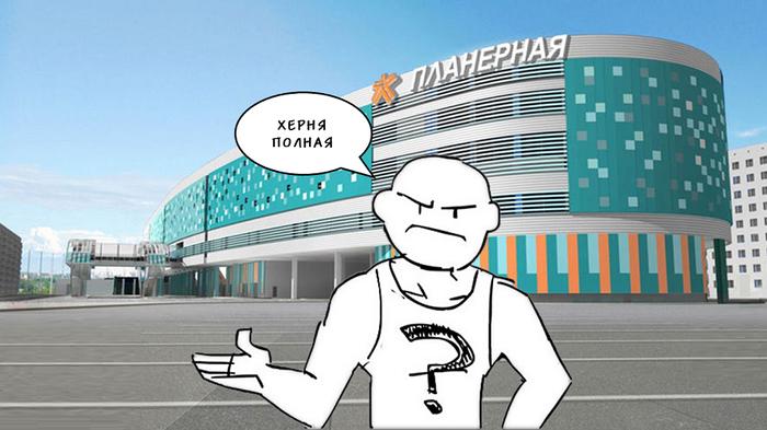 Как я парковку «открывал» Парковка, Тпу, Москва, Обращения граждан, Транспорт, Прокуратура, Гифка, Длиннопост