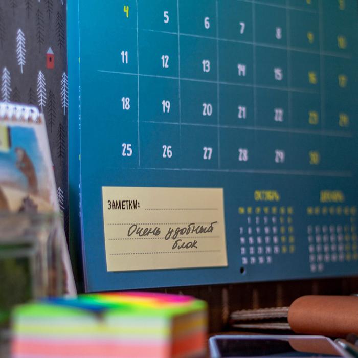Настенный Ламповый Календарь на 2019 год Bird Born, Кот, Кот Степан, Календарь, Галина и анатолий, Длиннопост