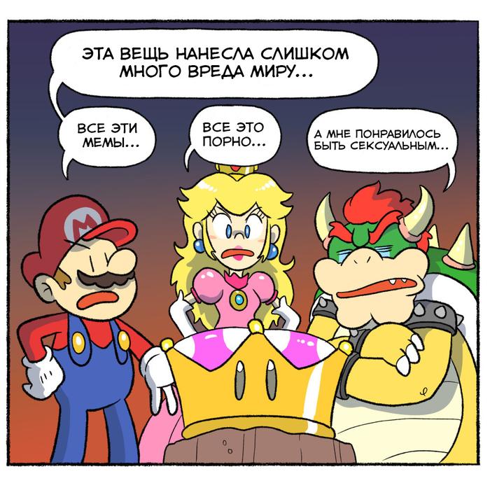Интернет уже было не остановить Thebourgyman, Юмор, Bowsette, Super Mario, Monster girl, Лава, Комиксы, Super Mario bros, Длиннопост