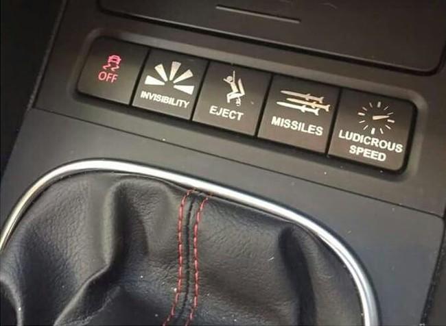 Правильный способ настройки неиспользуемых кнопок в вашем автомобиле