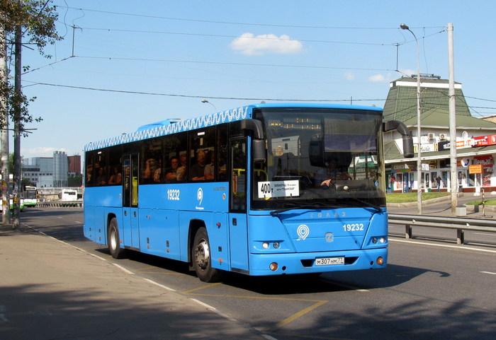 Водителю автобуса 400Т Автобус, Погода, Ошибка