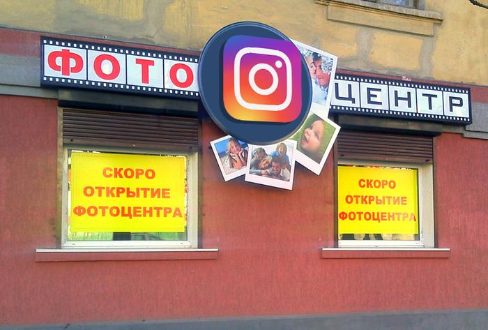 Известные логотипы в российских реалиях Пикабу, Логотип, Вывеска, Реклама, Дизайн, Юмор, Фотошоп мастер, Длиннопост