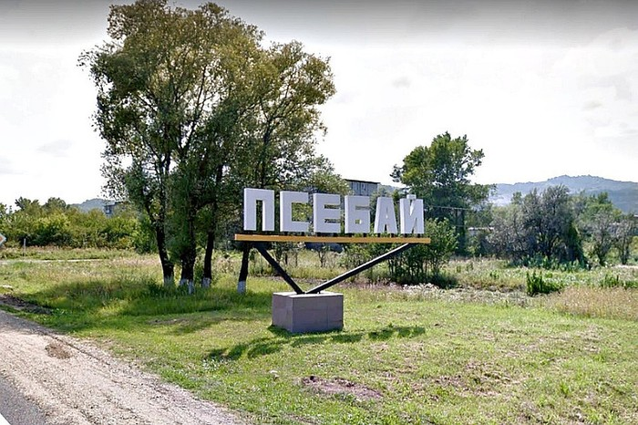 Убийство многодетной матери в Псебае: В деле появились двое новых фигурантов Псебай, Убийство в псебае, Краснодарский Край, Негатив
