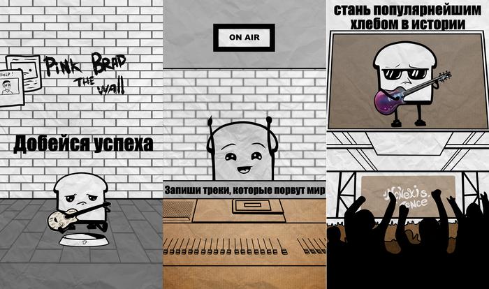 Nonexistence Games – наша первая игра Разработка игр, Лига геймеров, Длиннопост, Android, Музыка, Геймеры