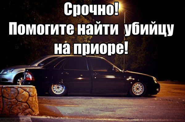 Сбили 4 школьников, девочка погибла! Просим помощи каждого жителя Ульяновской области в поисках убийцы Ульяновск, Ульяновская область, Помощь, Детоубийство, Мрази, Подонок, Негатив, Без рейтинга