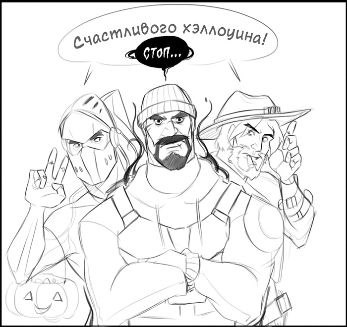 Счастливого хэллоуина! Комиксы, Stormcallart, Overwatch, Reaper, McCree, Genji, Длиннопост