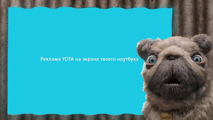 Реклама Yota Yota, Обои, Обои на рабочий стол, Остров собак