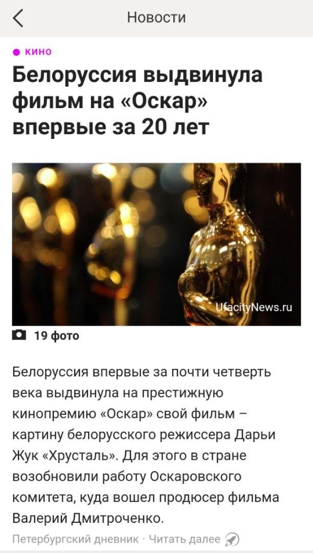 Новости культуры.