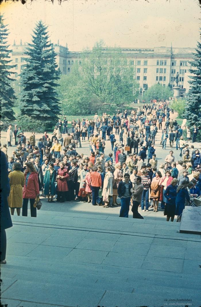 День физика, МГУ, 12.05.1979 Москва, МГУ, История, История в фотографии, Lostslides, Длиннопост