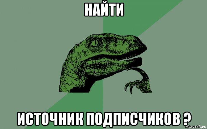 Заработок в группах ВКонтакте, Паблик, Группа, Заработок в интернете, Длиннопост