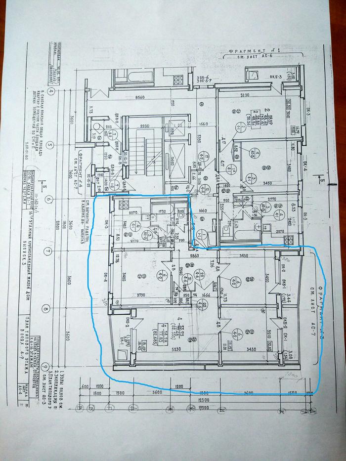 Сложности и ошибки ремонта в панельном доме Ремонт квартир, Панельный дом, Длиннопост, Ремонт