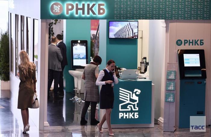 банк рнкб официальный сайт в крыму перевод с карты восточный экспресс банк на карту сбербанка