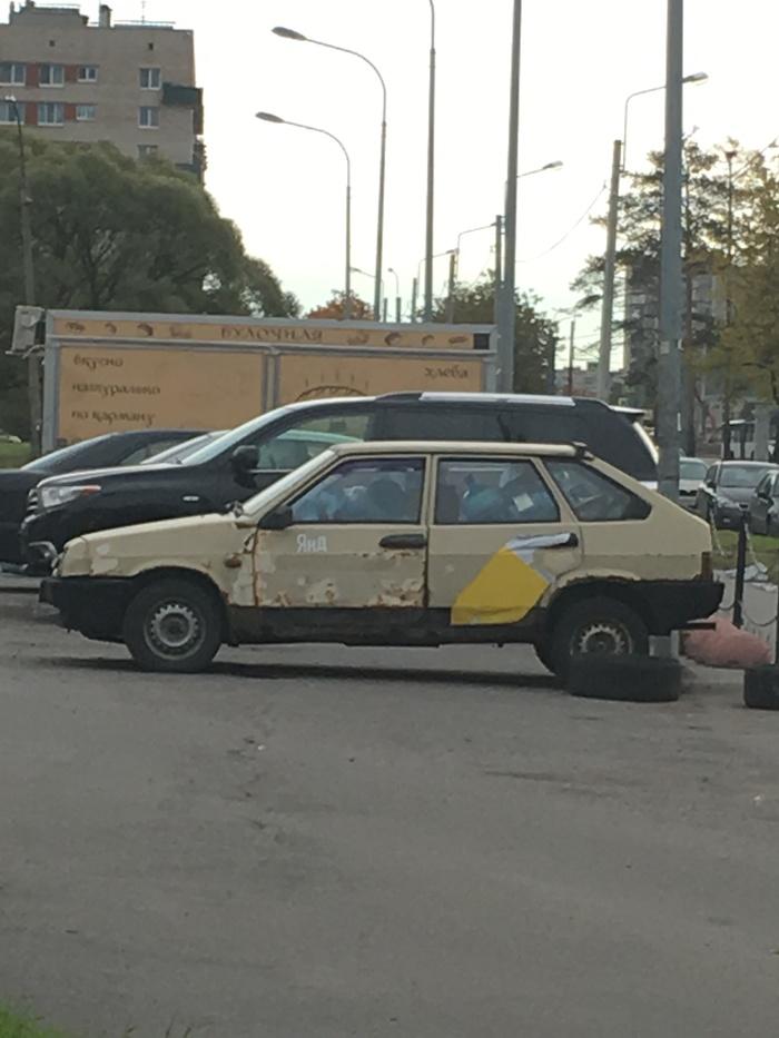 Яндекс.Такси 3.0 Такси, Фотография, Яндекс такси