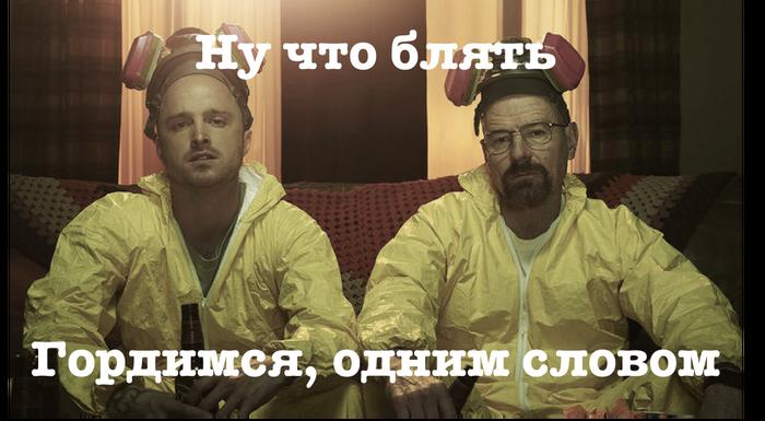 В Минске студент и рабочий организовали нарколабораторию Новости, Мат, Метамфетамин, Breaking Bad