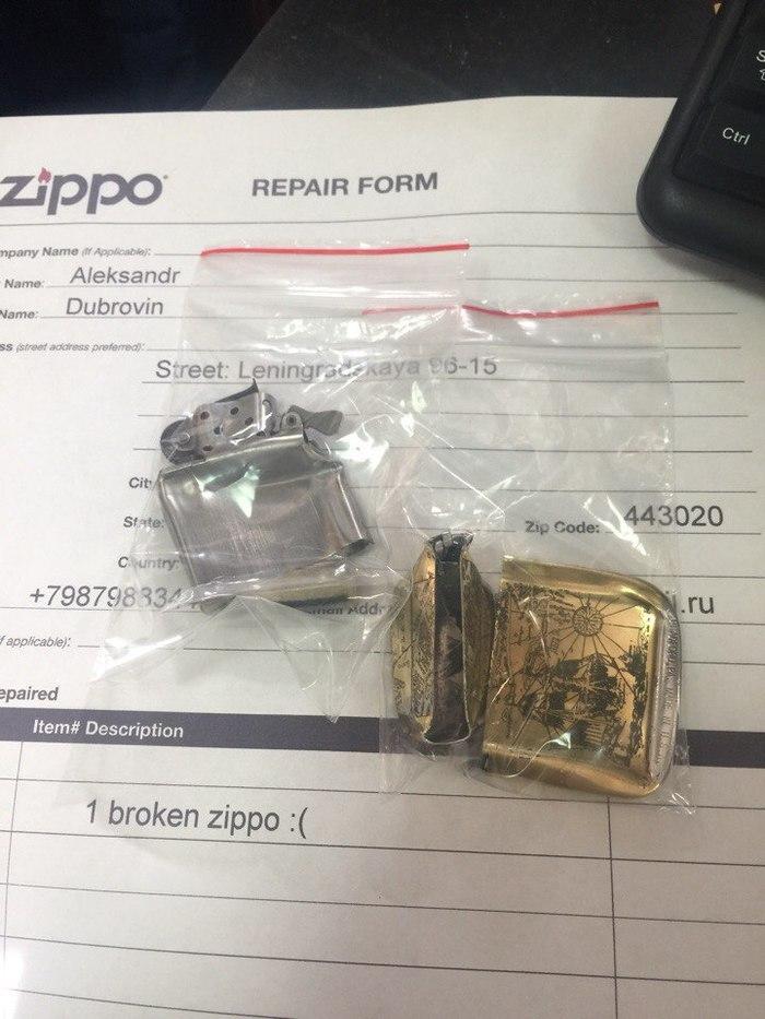 Пожизненная гарантия zippo Zippo, Гарантия, Бензиновая зажигалка, Длиннопост