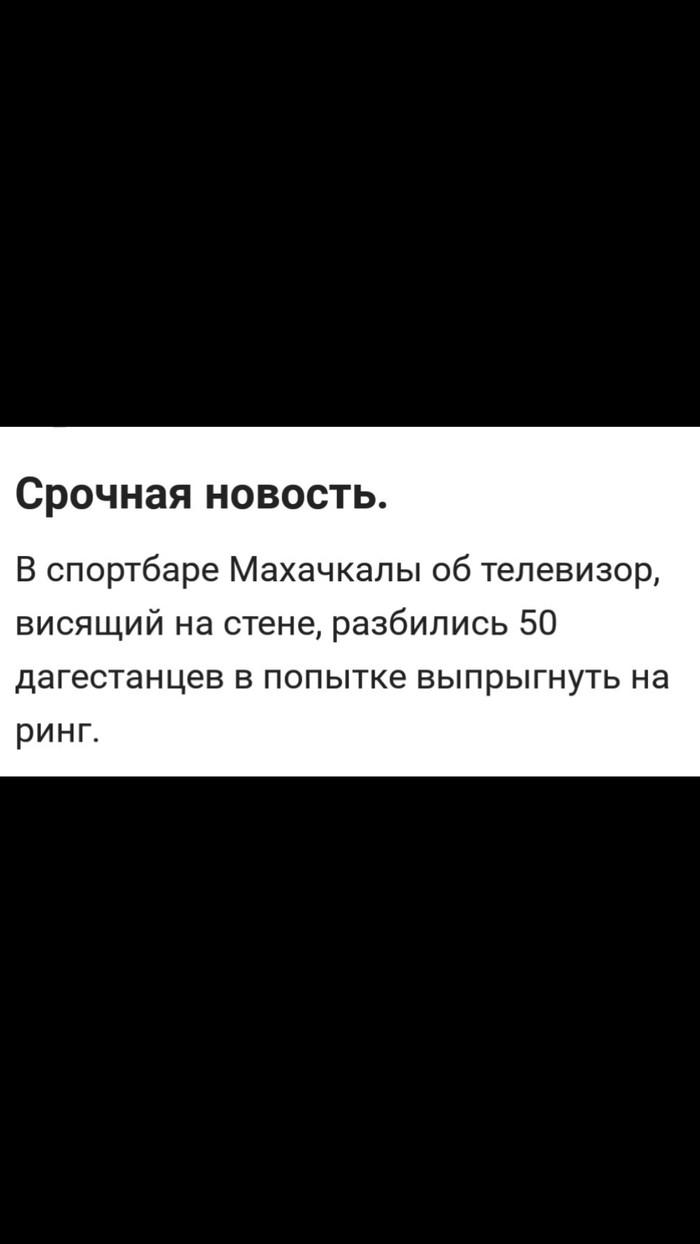 Сильно=)))
