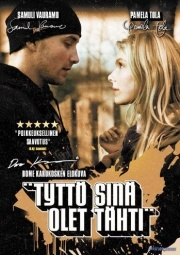 Кино Финляндии. Финляндия, Фильмы, Длиннопост