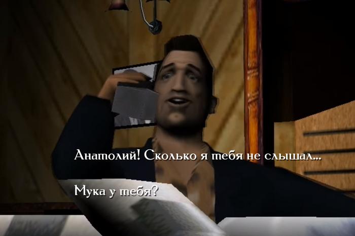 Произвол Старые игры и мемы, СИИМ, Игры, Компьютерные игры, GTA, GTA Vice City, Длиннопост